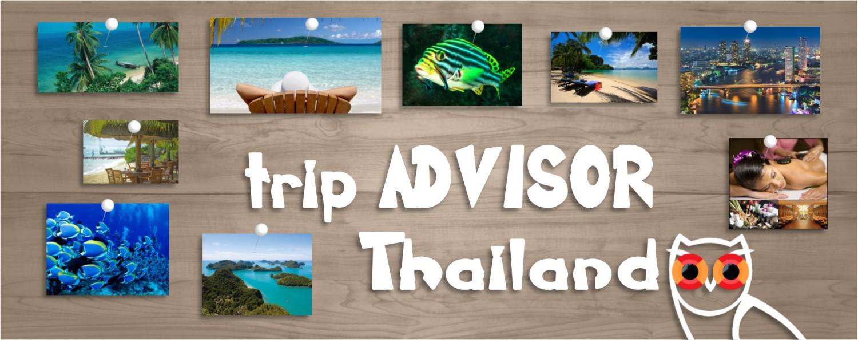 Trip Advisor Thailand